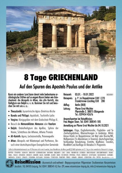 8 Tage GRIECHENLAND